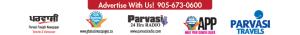 punjabi radio stations