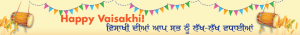 Happy Vaisakhi - Parvasi Radio