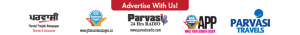Parvasi Media Radio - Business Logos